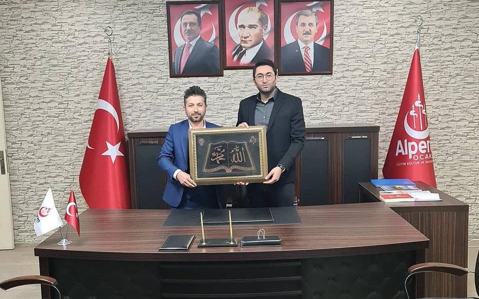 Beyoğlu İlçe Başkanımız, İl başkanlığımızı ziyaret etmiştir
