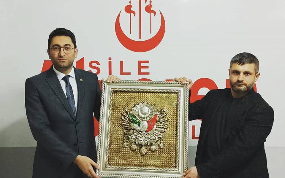 Alperen Ocakları Şile İlçe Başkanlığımızı ziyaret ettik