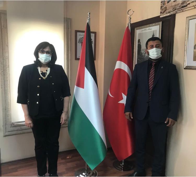 Ziyaret : Filistin Başkonsolosluğu