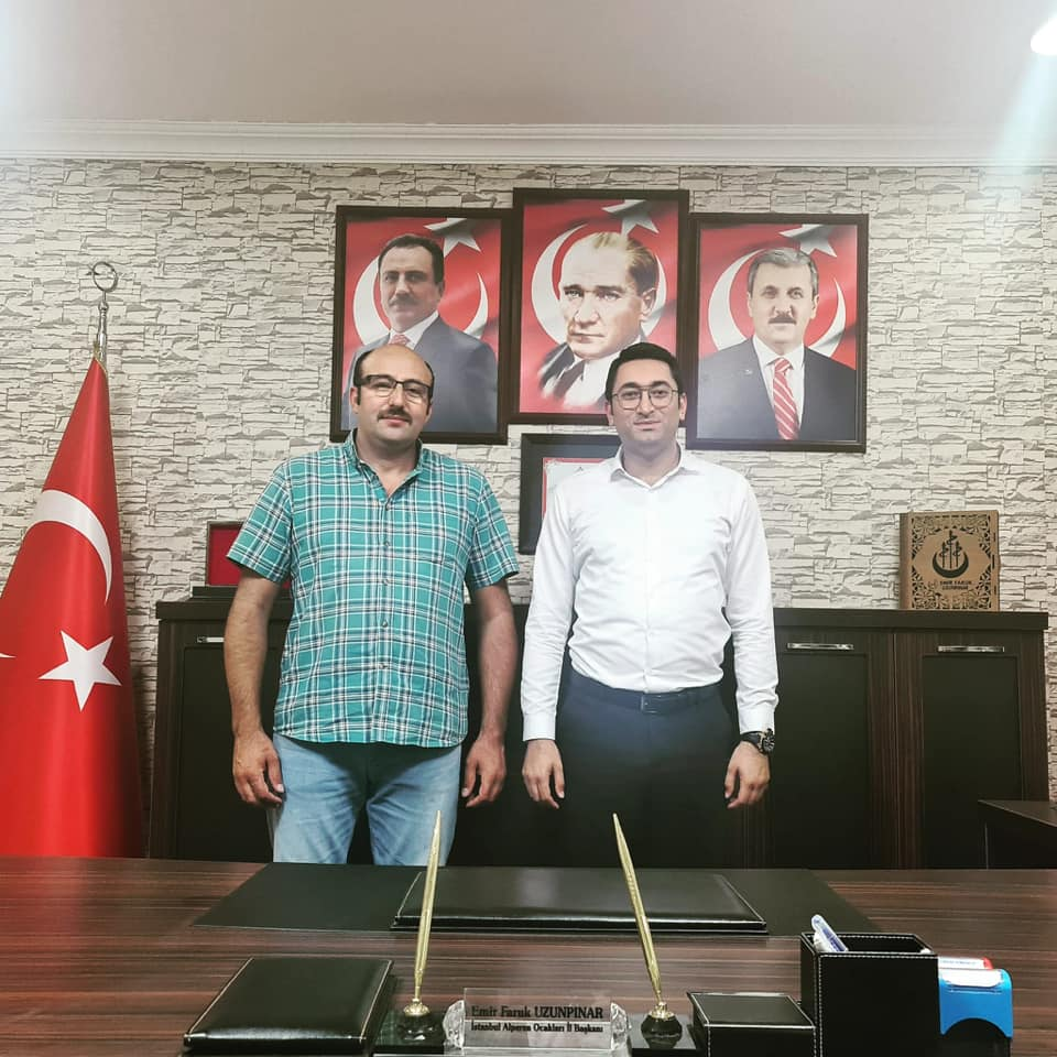 Ziyaret : Erol Ergin Demir